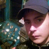 Денис, 18, г.Улан-Удэ