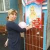 алена, 25, г.Красноармейск (Саратовск.)