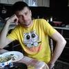 Макс, 32, г.Балаклея