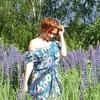 Катерина, 27, г.Ярославль