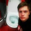 Данил, 16, г.Мариуполь