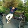 Виктор, 24, г.Бердск