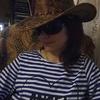 Ирина, 35, г.Таловая