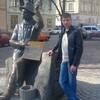 Богдан, 33, г.Рава-Русская