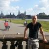 Дмитрий, 33, г.Дрезден