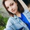 Анастасия, 22, г.Балаково