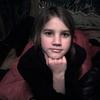 Нюта, 21, г.Новотроицкое