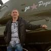 Михаил, 34, г.Переславль-Залесский