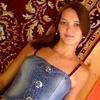Аэлита, 25, г.Караидель