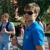 Сергей, 19, г.Москва