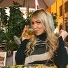 NataliA, 27, г.Анкара