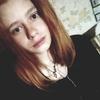 Виктория, 19, г.Никополь
