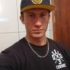 Alemão, 21, г.Витория