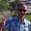 Marek, 43, г.PiÅ'a
