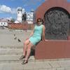Альмира, 35, г.Троицк
