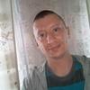 Слава, 28, г.Чернигов