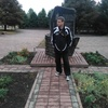 Анатолій, 29, г.Львов