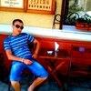 Артем, 25, г.Мариуполь
