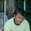 Александр, 35, г.Новгород Северский