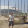 алекс, 33, г.Саранск