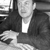 Dmitri, 53, г.Таллин
