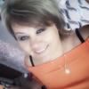 Марія, 41, г.Червоноград