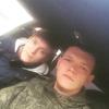 Анатолий, 21, г.Ставрополь