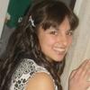 Катерина, 24, г.Санто-доминго