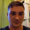 Amay, 31, г.Санкт-Петербург