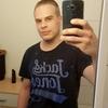 Christian, 25, г.Лейпциг