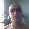 Vitalik, 26, г.Снятын