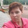 Анеля, 32, г.Тернополь