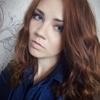 Кэтрин, 21, г.Великий Новгород (Новгород)