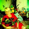 Лена, 44, г.Кызыл