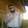 Малой, 23, г.Агинское