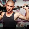 Andrei, 31, г.Кирьят-Моцкин