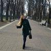 Вероника Igorevna, 25, г.Киев