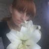 Alla, 27, г.Киев