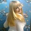 Кристина, 23, г.Борское