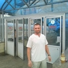 Александр Касимов, 45, г.Красный Лиман