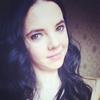 Anna, 27, г.Шортанды
