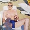 Олег, 35, г.Кицмань