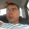 макс, 35, г.Кропивницкий (Кировоград)