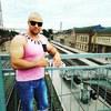 Дмитрий, 32, г.Мирноград