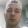винни, 25, г.Отрадный