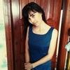 Ольга, 21, г.Ровно