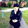 Алина, 32, г.Киев