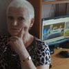 Ирина, 58, г.Красноборск