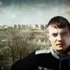 Андрей, 23, г.Каменск-Шахтинский