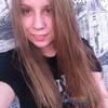 Арина, 18, г.Москва
